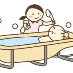 入浴介助の手順・方法